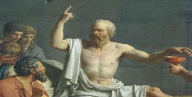 древнегреческая философия реферат